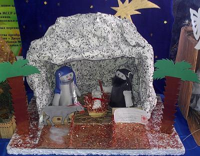 Нажмите на изображение для увеличения Название: Детская поделка - Рождество Христово.jpg Просмотров: 1162 Размер:99.9 Кб ID:74