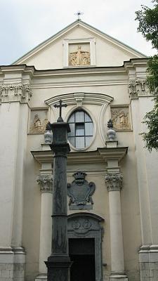 Нажмите на изображение для увеличения Название: Костёл при университетском госпитале им. св. Лазаря в Кракове.jpg Просмотров: 28 Размер:70.0 Кб ID:547