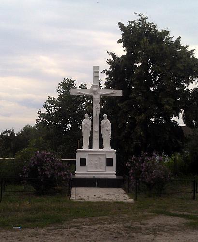 Нажмите на изображение для увеличения Название: Памятник Христу в селе Чобручи.jpg Просмотров: 16 Размер:91.3 Кб ID:608
