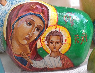 Нажмите на изображение для увеличения Название: Богородица и Иисус.jpg Просмотров: 31 Размер:94.8 Кб ID:565